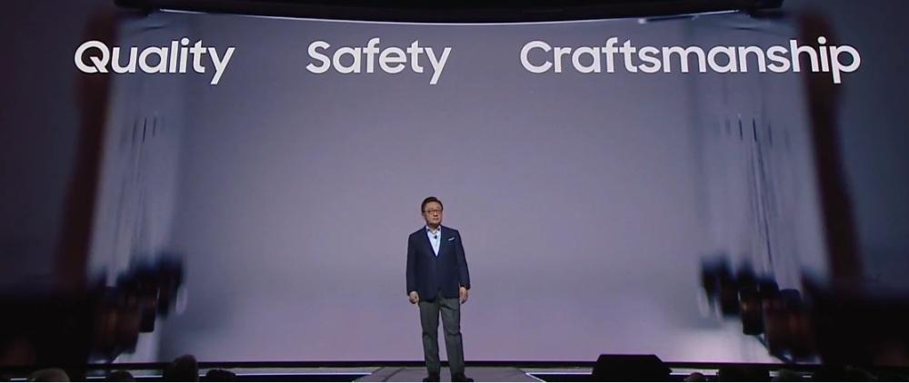 Samsung trusts.jpg
